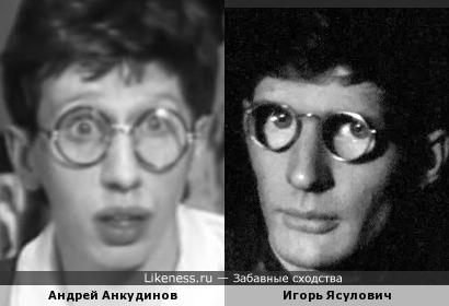 Актеры Андрей Анкудинов и Игорь Ясулович