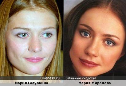 Актрисы Мария Голубкина и Мария Миронова