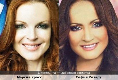 Марсия Кросс и София Ротару