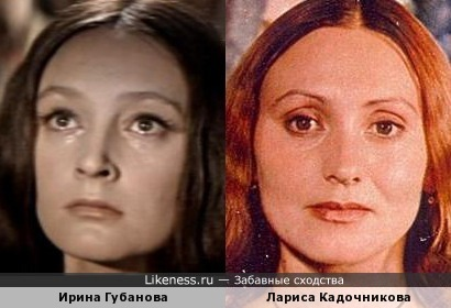 Актрисы Ирина Губанова и Лариса Кадочникова
