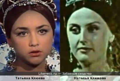 Сказочные актрисы Татьяна Клюева и Наталья Климова