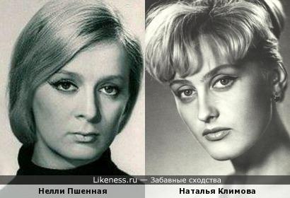 Актрисы Нелли Пшенная и Наталья Климова
