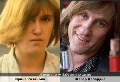 Ирина Розанова и Жерар Депардьё