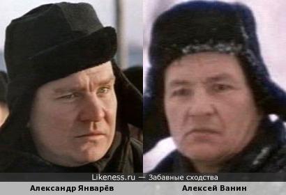 Актёры Александр Январёв и Алексей Ванин