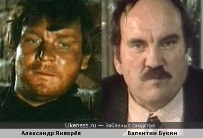 Актеры Александр Январёв и Валентин Букин