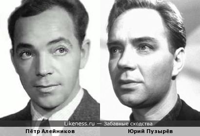 Актеры Пётр Алейников и Юрий Пузырёв