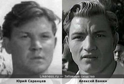 Актеры Юрий Саранцев и Алексей Ванин