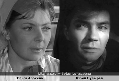 Ольга Аросева и Юрий Пузырёв