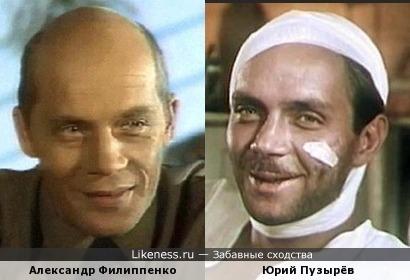 Актёры Александр Филиппенко и Юрий Пузырёв