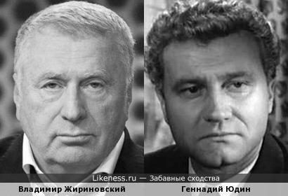 Владимир Жириновский и Геннадий Юдин