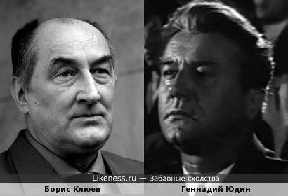 Актеры Борис Клюев и Геннадий Юдин