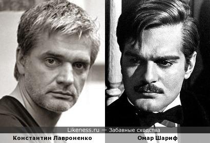 Актеры Константин Лавроненко и Омар Шариф