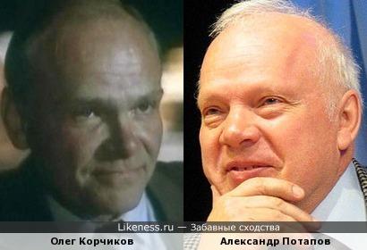 Актеры Олег Корчиков и Александр Потапов
