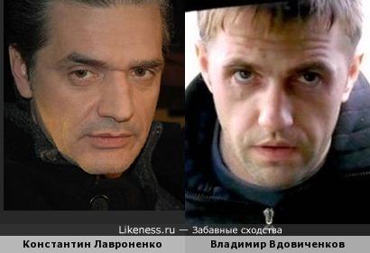 Актеры Константин Лавроненко и Владимир Вдовиченков