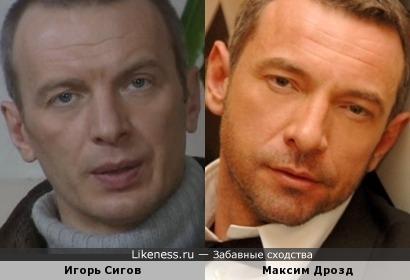 Актеры Игорь Сигов и Максим Дрозд