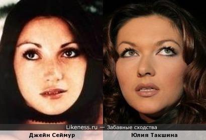 Актрисы Джейн Сеймур и Юлия Такшина