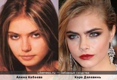 Алина Кабаева и Кара Делевинь