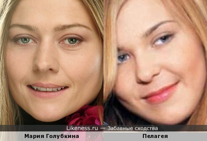 Мария Голубкина и Пелагея