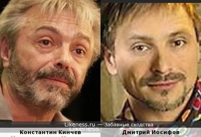 Константин Кинчев и Дмитрий Иосифов
