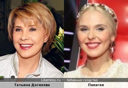 Татьяна Догилева и Пелагея