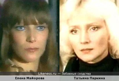 Актрисы Елена Майорова и Татьяна Паркина