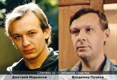 Актеры Дмитрий Марьянов и Владимир Пучков