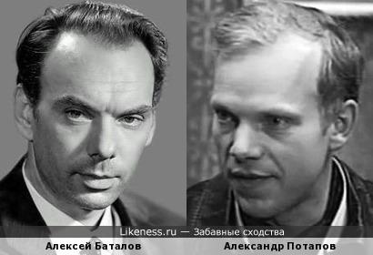 Актеры Алексей Баталов и Александр Потапов