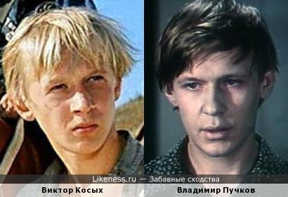 Актеры Виктор Косых и Владимир Пучков