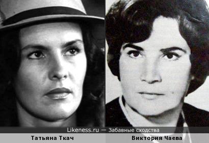 Актрисы Татьяна Ткач и Виктория Чаева