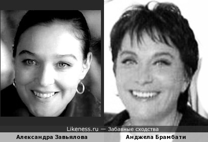 Александра Завьялова и Анджела Брамбати