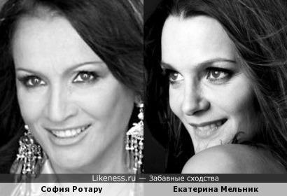 София Ротару и Екатерина Мельник
