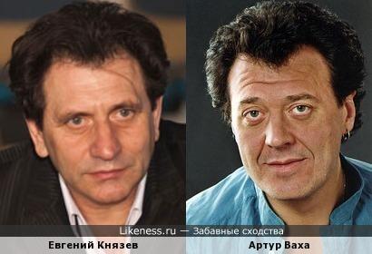 Актеры Евгений Князев и Артур Ваха