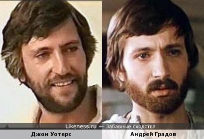 Актеры Джон Уотерс и Андрей Градов