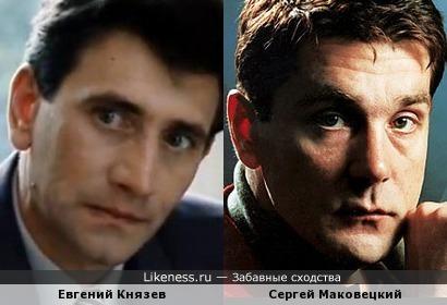 Актеры Сергей Маковецкий и Евгений Князев