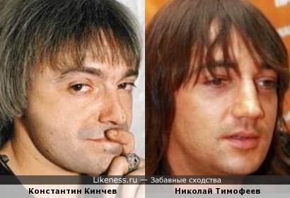 Константин Кинчев и Николай Тимофеев