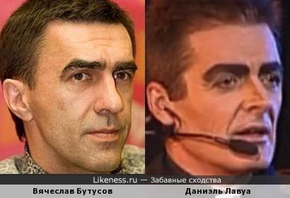 Вячеслав Бутусов и Даниэль Лавуа