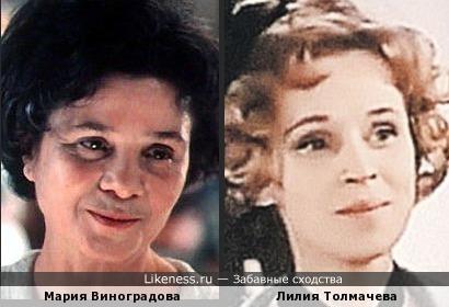 Актрисы Мария Виноградова и Лилия Толмачева