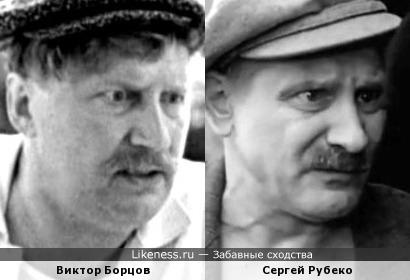 Актеры Виктор Борцов и Сергей Рубеко