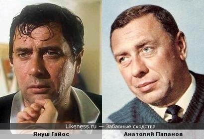 Актеры Януш Гайос и Анатолий Папанов