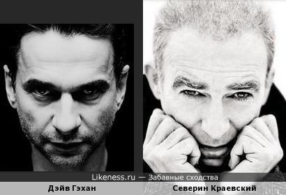 Дэйв Гэхан и Северин Краевский