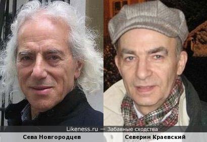 СЕВа и СЕВерин