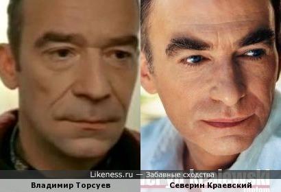 Владимир Торсуев и Северин Краевский
