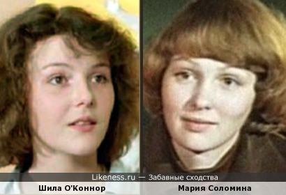 Актрисы Шила О'Коннор и Мария Соломина