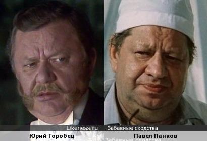 Актеры Юрий Горобец и Павел Панков