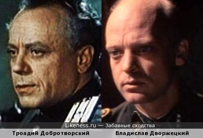 Актеры Троадий Добротворский и Владислав Дворжецкий