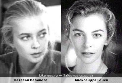 Актрисы Наталья Вавилова и Александра Гонен