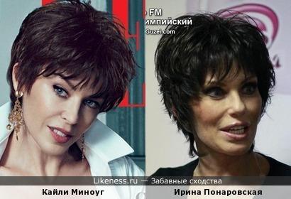Певицы Кайли Миноуг и Ирина Понаровская