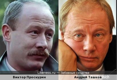 Актеры Виктор Проскурин и Андрей Ташков