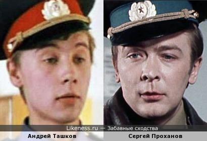 Актеры Андрей Ташков и Сергей Проханов