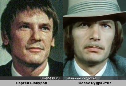 Актеры Сергей Шакуров и Юозас Будрайтис